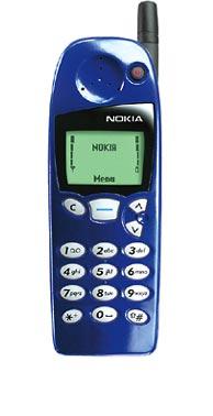 nokia-5110-3